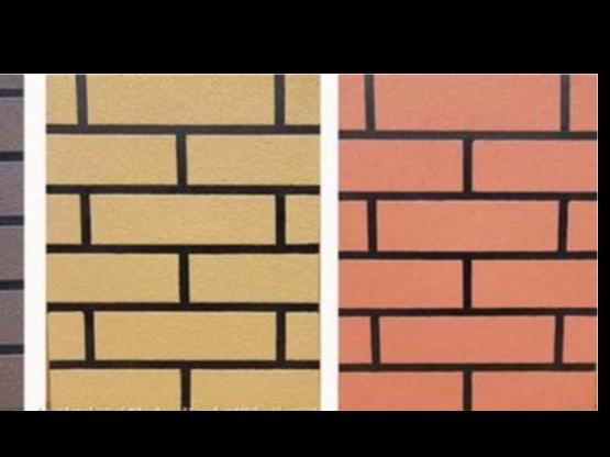外墙真石漆可以满喷吗?